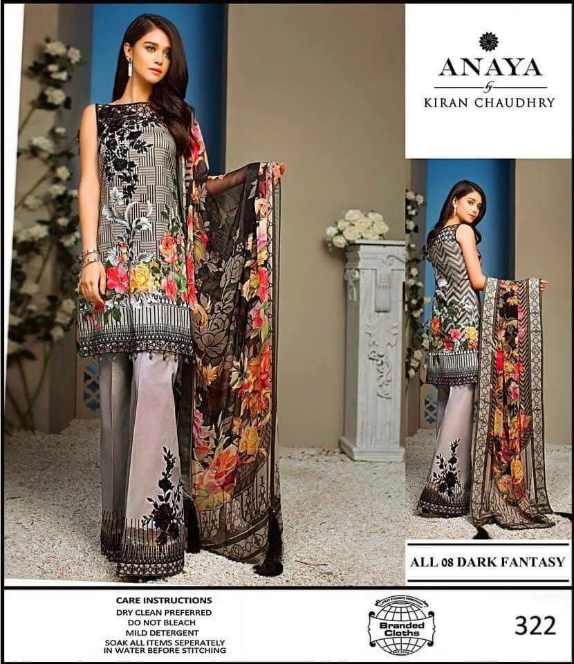e04843cff1 Anaya Linen Collection with Chiffon Dupatta (Master Replica ...