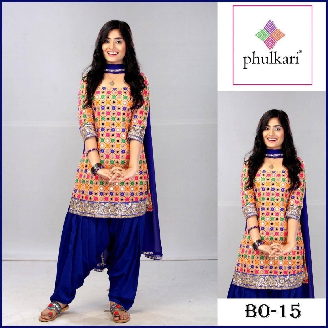 50bd084f56 Brand Phulkari Embroidered 2PC Lawn Dress - Unstitched - Rangeen Fashion